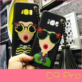 【萌萌噠】三星 Galaxy C9 Pro (C9000)  熱銷韓國柳丁流蘇女神保護殼 全包矽膠軟殼 手機殼 外殼