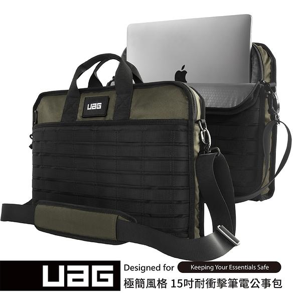 UAG 15吋耐衝擊筆電公事包-綠