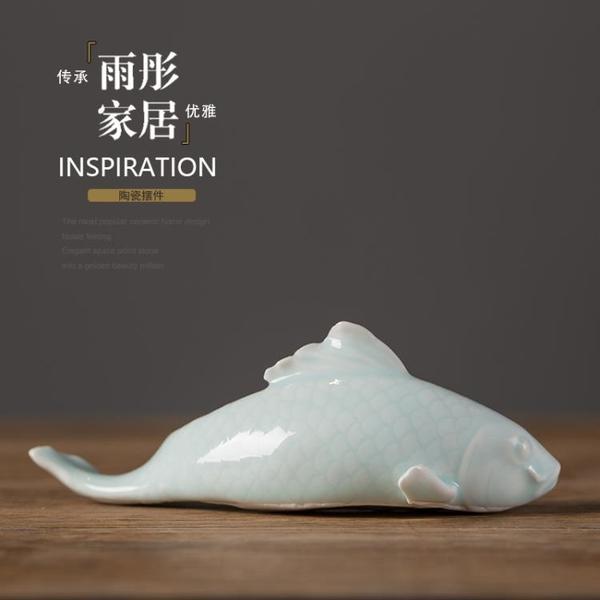 景德鎮現代裝飾陶瓷小魚擺件 陶瓷壁掛擺件 立體年