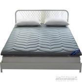床墊加厚床墊記憶海綿褥子學生宿舍榻榻米床褥墊子 【傑克型男館】