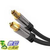 [106美國直購] 音頻線 KabelDirekt Optical Digital Audio Cable (3 Feet) Home Theater Fiber Optic Toslink Male