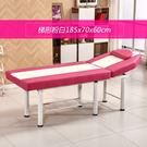 折疊美容床按摩推拿美體床家用火療紋繡床美容院專用【兒童節交換禮物】