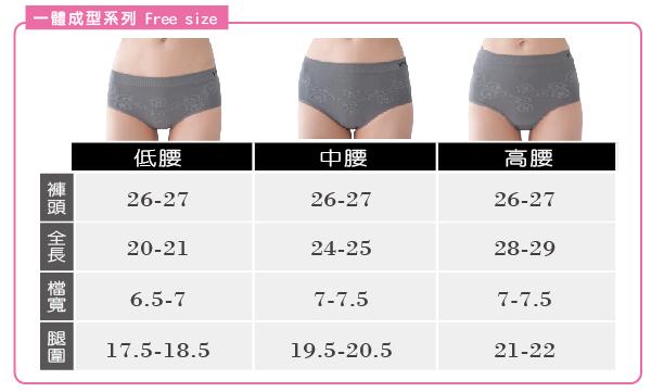 【皇家竹炭】炭纖女用中腰一體成型褲 x 3