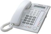 Panasonic國際牌 KX-T7730 公司貨 可來電顯示 總機專用有線電話 / 總機系統專用電話