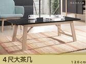 【德泰傢俱工廠】西亞圖大茶几A003-179-1