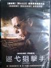 挖寶二手片-E09-079-正版DVD*電影【巡弋狙擊手】伊森霍克