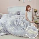 床包 / 雙人【漫花語調】含兩件枕套 6...
