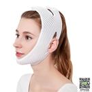 韓國透氣瘦臉神器咬肌V臉面罩雙下巴提升下頜套線雕術後恢復繃帶 快速出貨