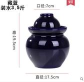 泡菜壇子陶瓷家用加厚土陶密封罐腌菜壇