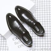 夏季透氣男鞋韓版英倫黑色潮鞋子休閒商務正裝皮鞋男士尖頭內增高   (橙子精品)