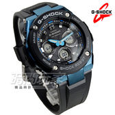 G-SHOCK GST-S300G-1A2 防震防水手錶 太陽能完美悍將休閒雙顯男錶 藍框x黑 GST-S300G-1A2DR CASIO卡西歐
