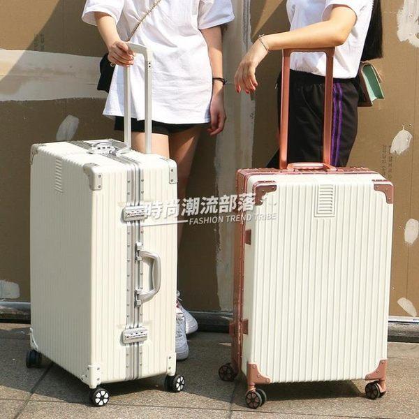 行李箱  20吋行李箱女萬向輪拉桿箱子男鋁框旅行箱密碼箱包皮箱潮
