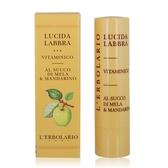 L'ERBOLARIO 蕾莉歐 維他命水亮唇膏(4.5ml)-護唇膏