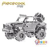 拼酷越野車3D立體金屬拼圖汽車模型成人益智玩具創意禮物