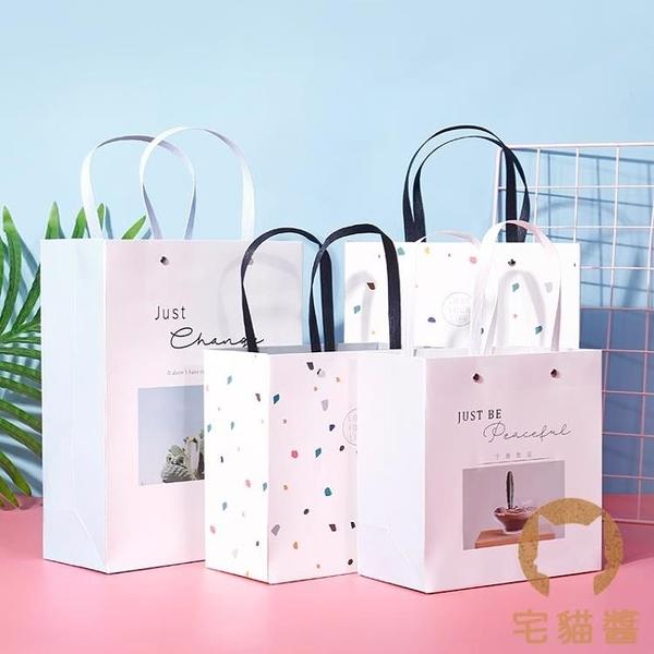 禮物袋子手提紙袋包裝禮品袋伴手禮袋【宅貓醬】