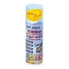 《享亮商城》多媒體光碟清潔劑 DH-606 能藝