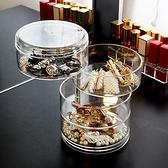 透明旋轉首飾盒頭繩盒發夾飾品耳環架子展示架釘手項錬耳墜收納盒