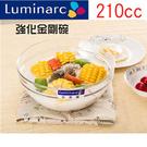【Luminarc 樂美雅】強化玻璃金剛碗沙拉碗 強化透明金剛碗 玻璃碗 沙拉碗 強化玻璃 210cc