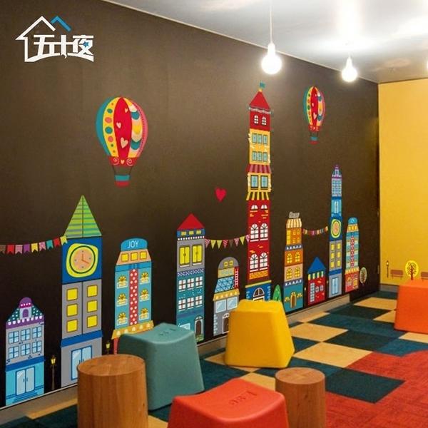 壁貼幼兒園教室主題裝飾貼畫兒童房墻貼城堡貼紙卡通可移除墻壁貼自粘