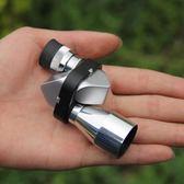 鋁合金單筒望遠鏡 高清高倍迷你便攜拐角小望遠鏡袖珍單通手持8倍  【PINK Q】