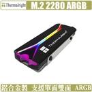 [地瓜球@] 利民 Thermalright M.2 2280 ARGB SSD 散熱片 導熱片