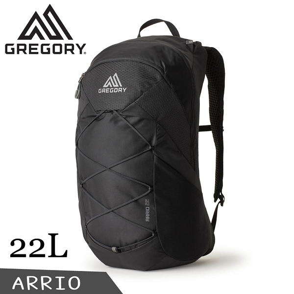【GREGORY 美國 22L ARRIO 多功能登山背包《碳黑》】138424/登山背包/後背包/電腦包/旅行/自行車