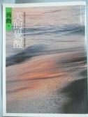 【書寶二手書T5/勵志_ZKF】美的覺醒_蔣勳