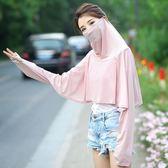 防曬衣 夏天騎電動車遮陽防紫外線披肩冰絲純色開車防曬衣口罩一體清涼薄 小宅女大購物