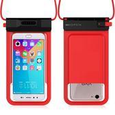 手機防水袋潛水套觸屏iphone7/8plus通用vivo外賣防雨華為/蘋果x