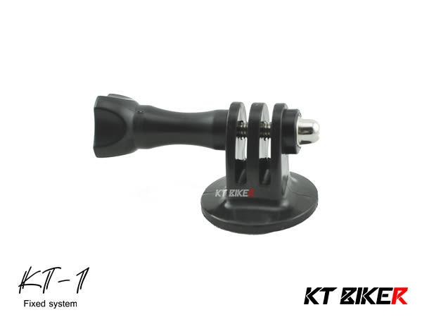 [中壢安信]KT BIKER 單售 KT-1 手機架 相機轉接座 摩托 機車 支架 GOPRO SJ 配件 KTP116