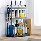 40cm三層廚房收納架+刀架+砧板架 桌上型廚房置物架 不鏽鋼廚房收納架【YV9981】快樂生活網