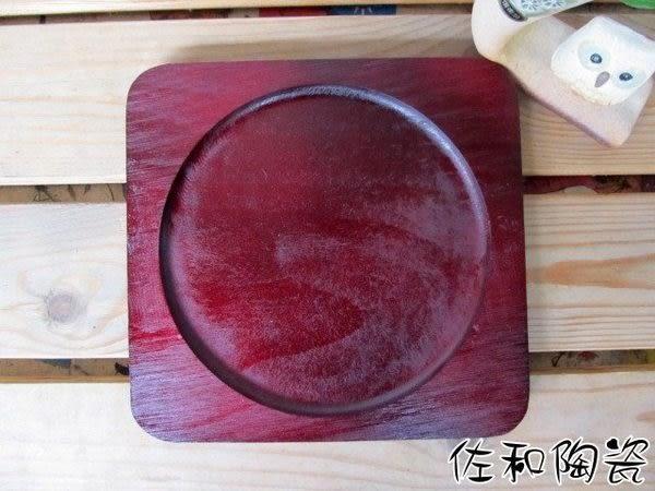 ~佐和陶瓷餐具~【24W205C-8 205C-8吋原木板*不含鍋子*】木板