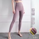新款裸感瑜伽褲女高腰彈力外穿健身褲速干提臀收腹跑步緊身運動褲 快速出貨