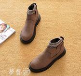 馬丁靴  新款春秋平跟短靴平底皮面馬丁靴單靴短筒厚底鞋及踝靴女靴子 夢藝家