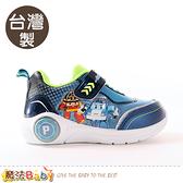 男童鞋 台灣製POLI正版波力款閃燈運動鞋 電燈鞋 魔法Baby