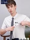 彈力襯衫男短袖免燙商務職業正裝夏季修身新款小領白襯衣暗門襟寸 自由角落