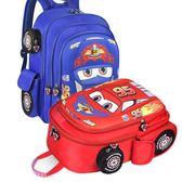 汽車兒童書包幼兒園寶寶韓版男童雙肩包小學生1-3-4-6歲一二年級