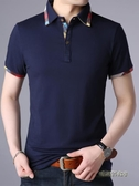 大碼短袖t恤男襯衫領純棉肥仔polo衫加肥加大潮流胖人T恤衫有領夏「時尚彩紅屋」