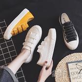 夏季薄款魔術貼餅干帆布鞋女鞋2021年新款春秋小白鞋單鞋布鞋球鞋 小時光生活館