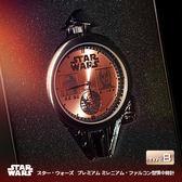 星際大戰 Star Wars 千年鷹 SEGA 日版 景品 千年鷹質感懷錶 B款 古銅色