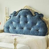 床頭大靠背枕腰枕田園毛絨床上沙發大靠墊靠枕抱【步行者戶外生活館】
