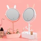化妝鏡台式led帶燈補光桌面便攜宿舍美妝梳妝鏡女小鏡子FO型『小淇嚴選』