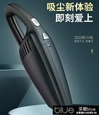 車載吸塵器 汽車用家用大功率強力專用車內無線充電便攜式兩用迷你