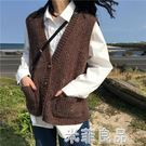 韓版學院風百搭V領單排扣毛衣馬甲女寬鬆顯瘦無袖針織衫  『米菲良品』