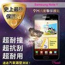Moxbii Samsung Note ...