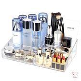 化妝品收納盒桌面化妝品收納盒整理盒梳妝台透明護膚品置物架口紅收納盒XW(中秋烤肉鉅惠)