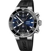 Oris豪利時 Aquis 500米潛水計時機械錶-藍x黑/45.5mm 0177477434155-0742464EB