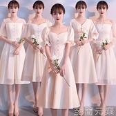 伴娘服 香檳色伴娘服平時可穿秋夏季新款中長款伴娘團姐妹裙小晚禮服 至簡元素