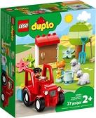 樂高LEGO DUPLO 農場拖拉機&動物照護中心 10950 TOYeGO 玩具e哥