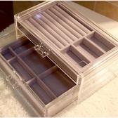 透明飾品首飾盒手錶收納盒耳環耳釘發卡耳夾小飾品桌面口紅收納盒【免運】